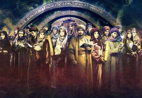 House of Wisdom Perpustakaan Islam Yang Ada di Baghdad