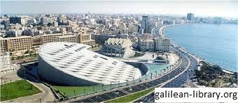 Bibliotheca Alexandrina Merupakan Perpustakaan Terbaik Di Mesir